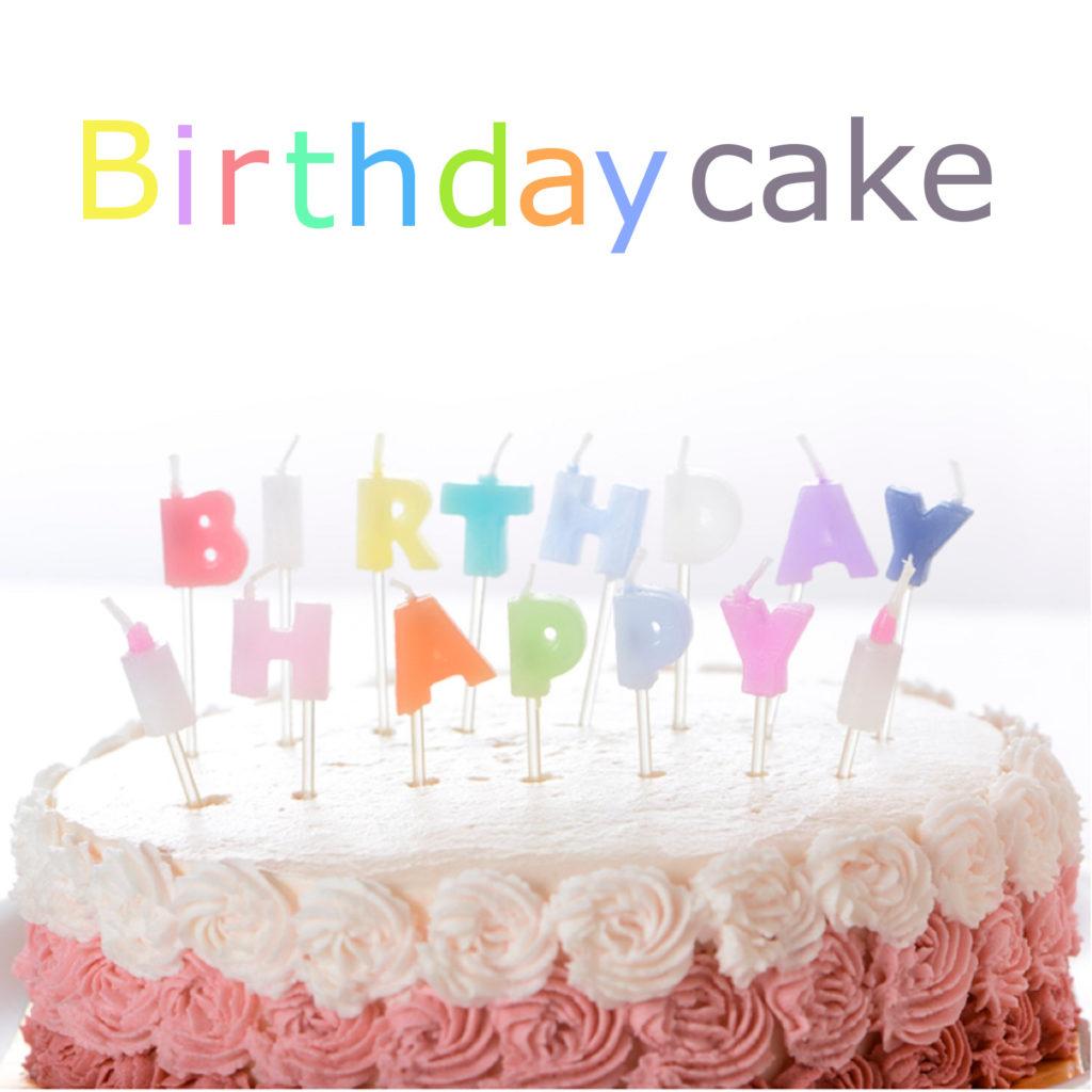 sou.universe【Birthday cake】