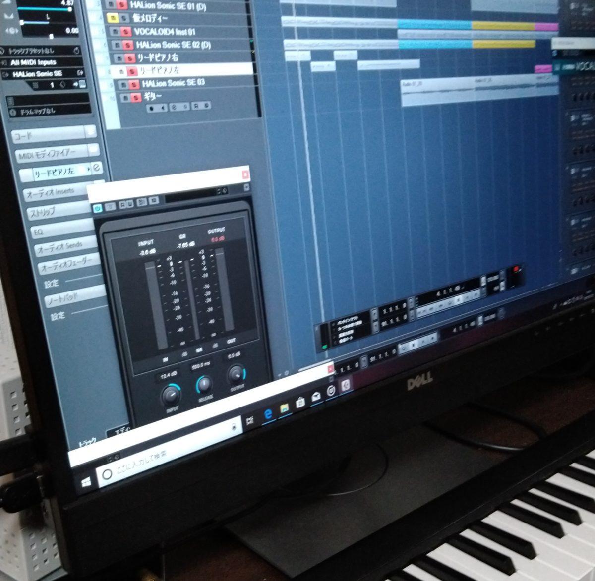 DAWソフトのパソコン推奨スペック!サクサク動くようにすると作曲に集中できる