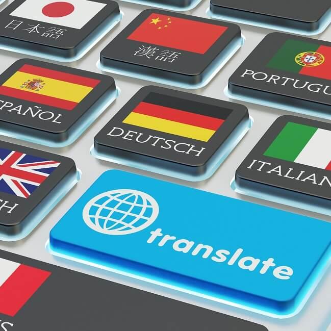 多言語の翻訳を表した画像
