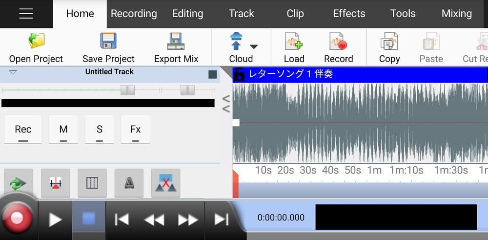 MixPadというスマホアプリの操作画面(録音の仕方)