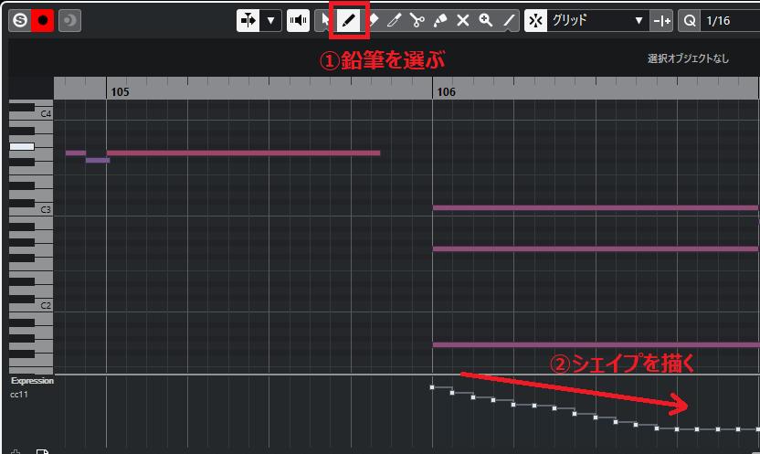 Cubaseでmidiデータをフェードアウトする方法。鉛筆を選び、シェイプを描く。