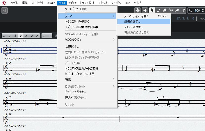 Cubaseでスコアを作っている様子。譜表の設定の開き方を解説している図。