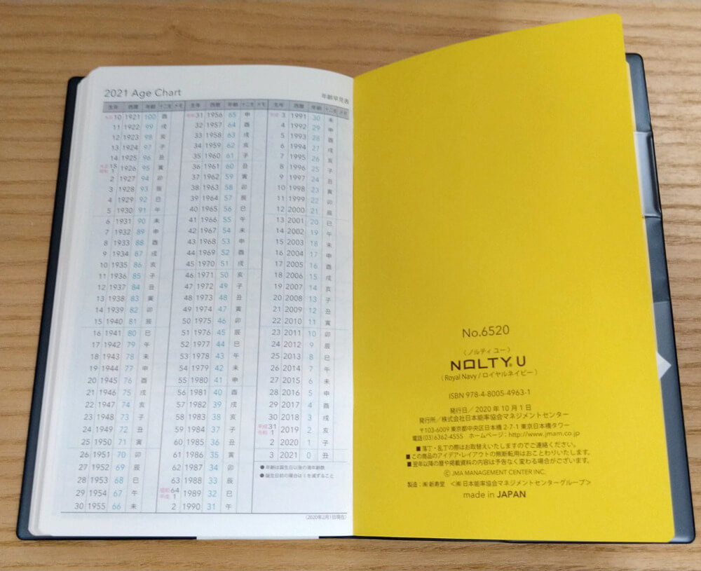 NOLTY U Weeklyの手帳の中身。Age Chartの画像。