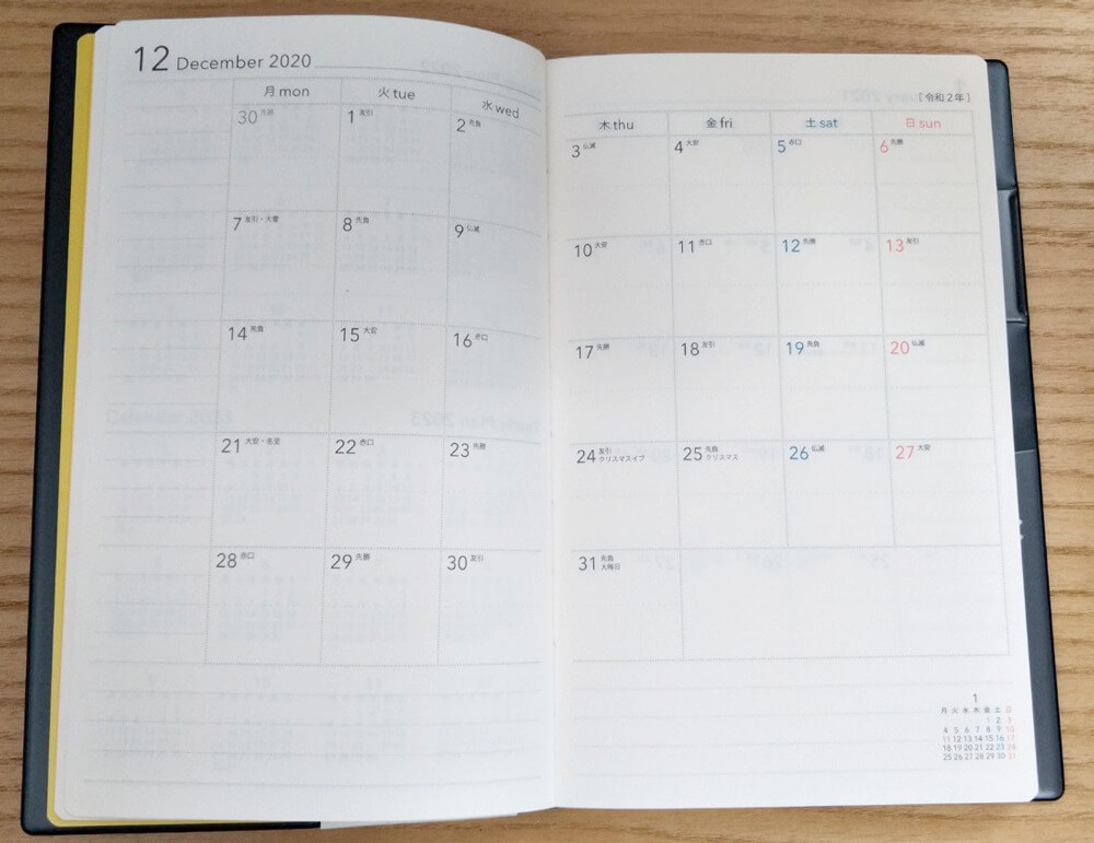 NOLTY U Weeklyの手帳の中身。Monthly Planの画像。
