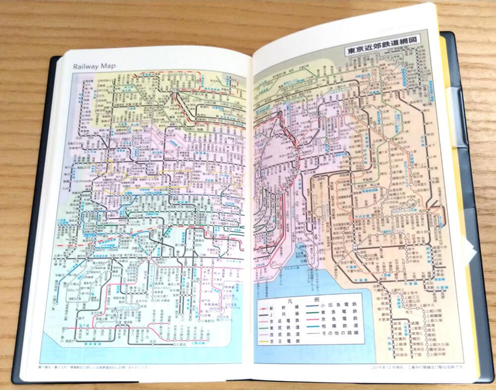 NOLTY U Weeklyの手帳の中身。Railway Mapの画像。