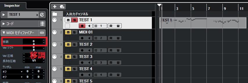 MIDIモディファイア―の移調の解説図。