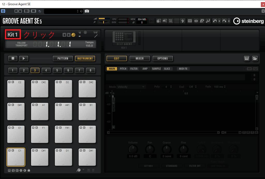 Groove Agent SEの立ち上げ画面。